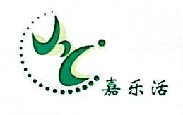 北京嘉乐活食品有限公司 最新采购和商业信息