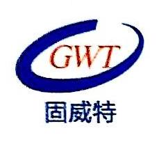安徽固威特贸易有限公司 最新采购和商业信息