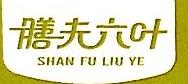 苏州膳夫食品有限公司