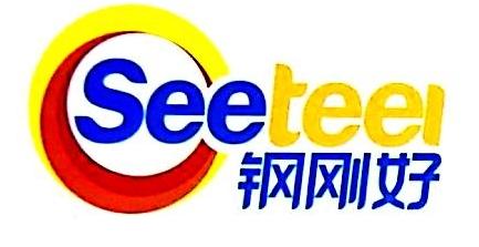 广东钢耀兴电子商务有限公司 最新采购和商业信息