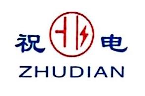 江阴市祝塘电工材料厂 最新采购和商业信息