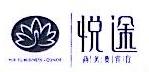 广州悦途网络科技股份有限公司 最新采购和商业信息