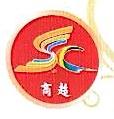 南阳市邦鹏商贸有限公司 最新采购和商业信息