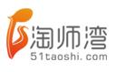 武汉淘师湾网络教育科技有限责任公司 最新采购和商业信息