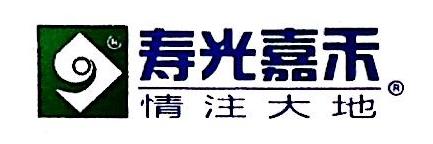 山东寿光嘉禾生物科技有限公司 最新采购和商业信息