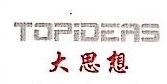 武汉大思想信息股份有限公司 最新采购和商业信息