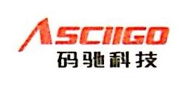 深圳市码驰科技有限公司 最新采购和商业信息