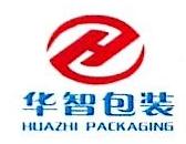 深圳华宏达印刷有限公司 最新采购和商业信息