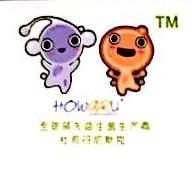 杭州巴缇生物科技有限公司