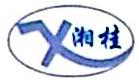 济南特东贸易有限责任公司 最新采购和商业信息