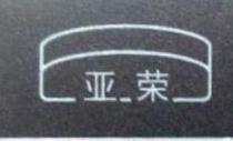 上海研承仪器有限公司