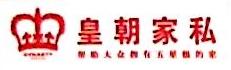 郴州皇朝家俱有限公司 最新采购和商业信息