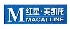 上海红星美凯龙品牌管理有限公司迁安分公司 最新采购和商业信息