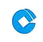 中国建设银行股份有限公司玉林铁路支行