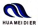 深圳市华美迪尔实业有限公司 最新采购和商业信息