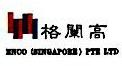 成都捷嘉楼宇商业服务有限公司 最新采购和商业信息