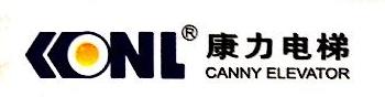 康力电梯股份有限公司浙江分公司 最新采购和商业信息