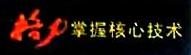 甘肃华天暖通工程有限公司 最新采购和商业信息