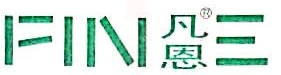 深圳市凡恩时尚设计有限公司 最新采购和商业信息