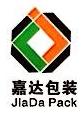杭州嘉达塑胶透明包装制品有限公司 最新采购和商业信息