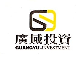 广东顺德广域置业投资有限公司 最新采购和商业信息