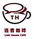 深圳市前海大家聚科技有限公司 最新采购和商业信息