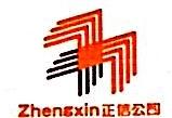 河北正信金属材料有限公司 最新采购和商业信息