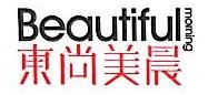 深圳市东尚美晨策略顾问有限公司 最新采购和商业信息