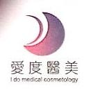 杭州爱度健康管理有限公司 最新采购和商业信息