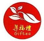 深圳市集福礼礼品有限公司 最新采购和商业信息