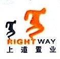 沈阳上道置业顾问有限公司 最新采购和商业信息