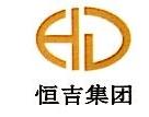 恒吉集团铜业有限公司
