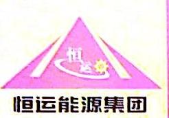 镇赉县昆仑宏安燃气有限公司 最新采购和商业信息