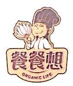 重庆市涪陵区洪丽食品有限责任公司