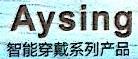 惠州鑫润通实业有限公司
