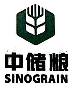 中央储备粮泉州直属库