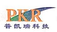 北京普凯瑞生物科技有限公司