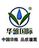 上海华维水利工程有限公司 最新采购和商业信息