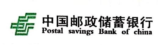 中国邮政储蓄银行股份有限公司昌黎县支行 最新采购和商业信息