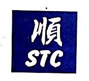 深圳市顺天成商务管理有限公司 最新采购和商业信息