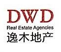 杭州逸木房地产营销策划有限公司 最新采购和商业信息