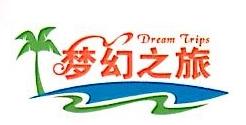 惠州市梦幻之旅度假酒店管理有限公司 最新采购和商业信息