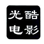宁波酷影光电科技有限公司 最新采购和商业信息