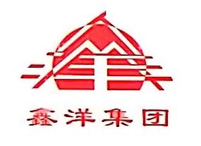 河南鑫业实业有限公司 最新采购和商业信息