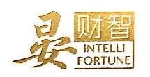 晏财智(北京)投资咨询有限公司 最新采购和商业信息