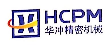 苏州华冲精密机械有限公司 最新采购和商业信息