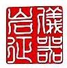 上海岩征实验仪器有限公司 最新采购和商业信息