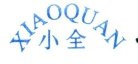 上海宏蓓涂料有限公司 最新采购和商业信息