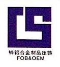 深圳市泰昌达金属制品有限公司 最新采购和商业信息