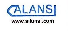 上海艾伦医疗器械有限公司 最新采购和商业信息